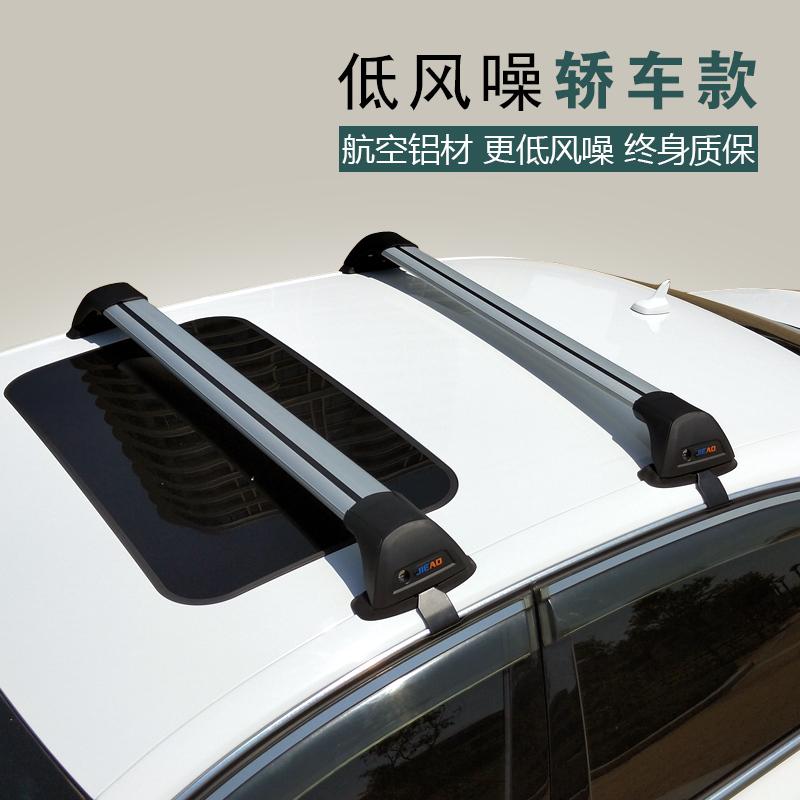 Giá đỡ hành lý Citroen C2 C4 C5 Picasso Sega Fukang giá hành lý chéo thanh câm giá đỡ du lịch - Roof Rack