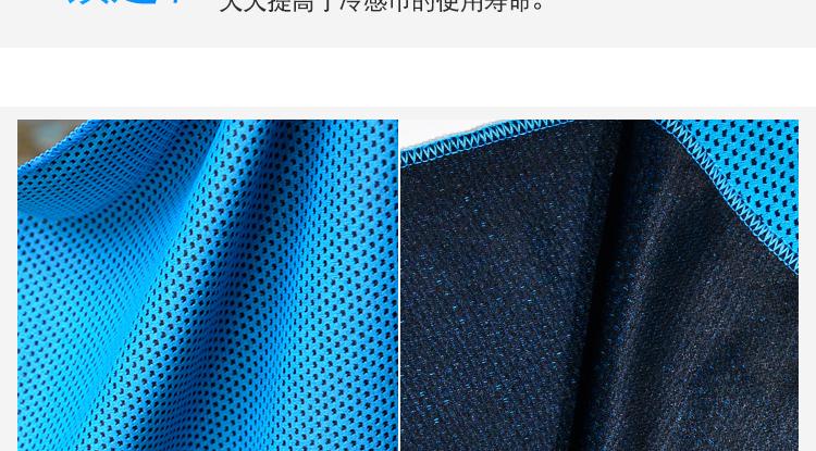 一甩即凉!黑科技冷感速干运动冰巾3条装仅需14.8元包邮,大尺寸90*30cm,超值,