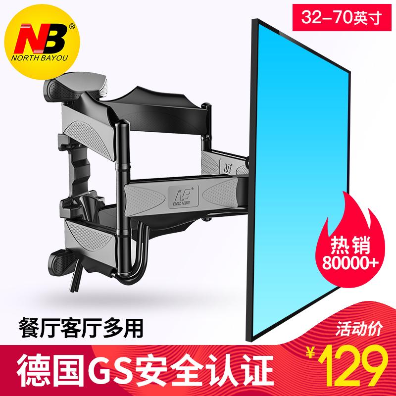 NB ТВ-стойка телескопическая вращающаяся подставка для телевизора настенное крепление TV-кронштейн настенная полка универсальный просо Sharp