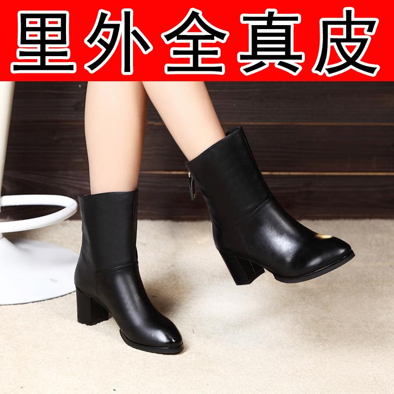 春秋冬季中筒靴女士皮靴中靴子中跟真皮粗跟短靴40大码女靴41-43