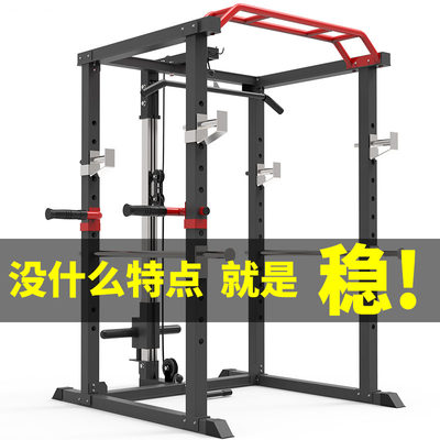 Professional security box deep squat fitness multi-function weightlifting bed push rack barbell bed gantry training man