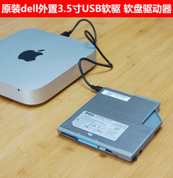 Original dell USB external floppy drive 3.5 inch 1.44M 720K 2DD floppy card reader disk drive