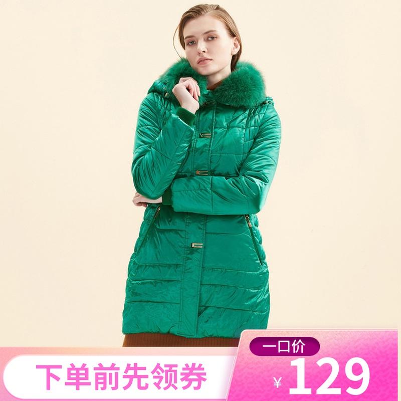 舒朗冬季新品中长款a新品外套加厚棉服女S2134H65