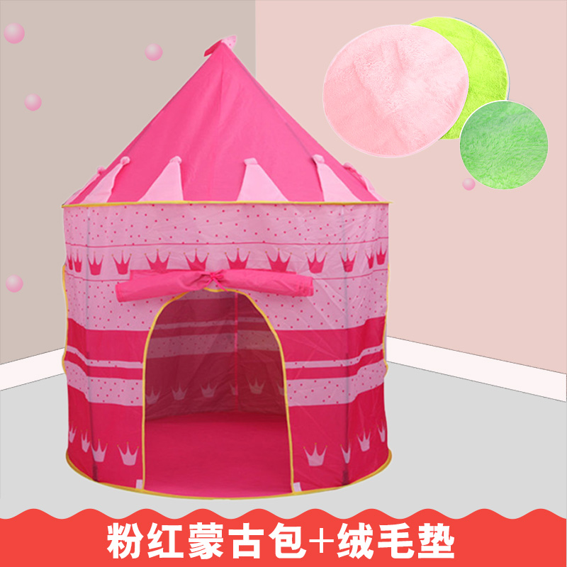Pink Tent + Fluffy Mat  New Send Bunting