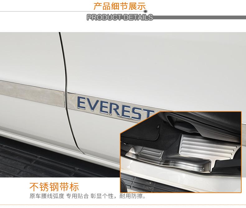 Nẹp sườn xe Ford Everest 2012-2018 - ảnh 8