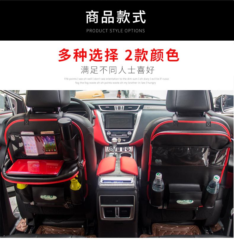 Túi treo đa năng sau ghế xe Ford Everest 2012-2018 - ảnh 8