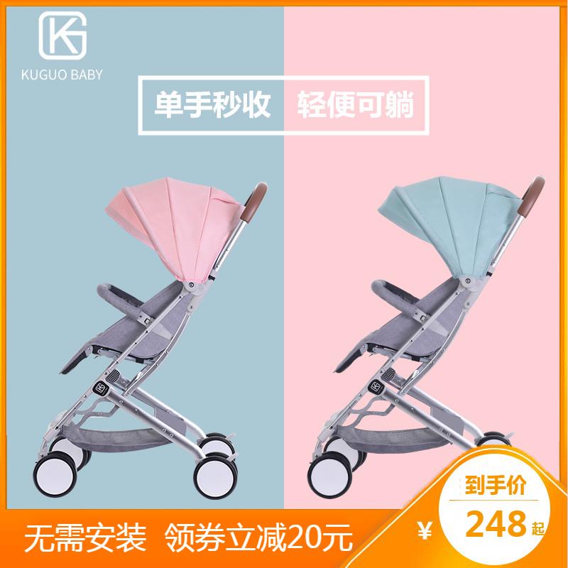 夏天推车儿童可坐可躺超轻便透气夏季便携式折叠宝宝婴儿手推伞车