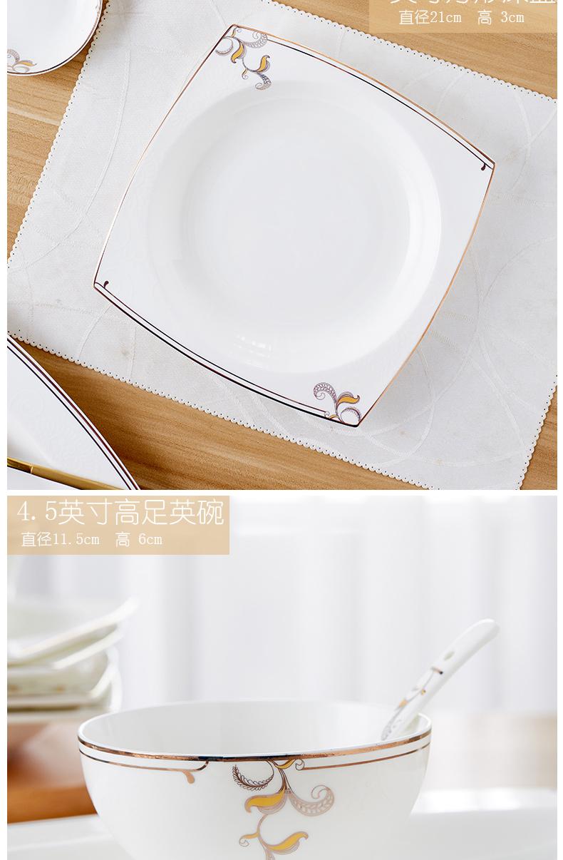 Orange leaf ipads porcelain tableware dishes suit Chinese dishes combination YunYu home European jingdezhen ceramics