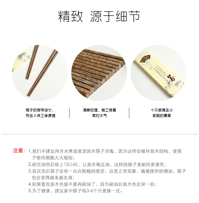 Orange leaf chicken wings wood chopsticks Japanese household solid mahogany with lacquer idea for hotel tableware suit 10 pairs of family