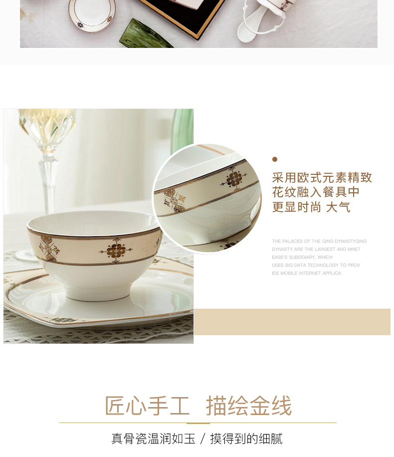 Orange leaf ipads porcelain tableware dishes suit Chinese style household European - style jingdezhen ceramics dishes chopsticks combination ryukyu and gold