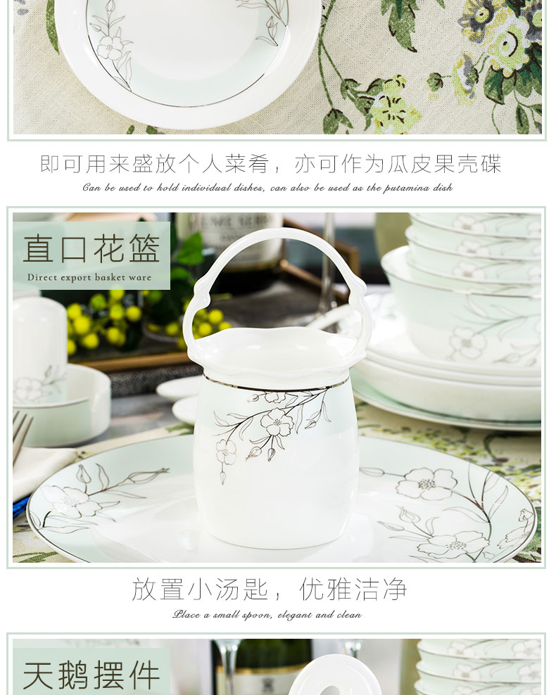 Orange leaf ipads porcelain tableware dishes suit household Chinese dishes combine elegant European - style jingdezhen ceramics jasper