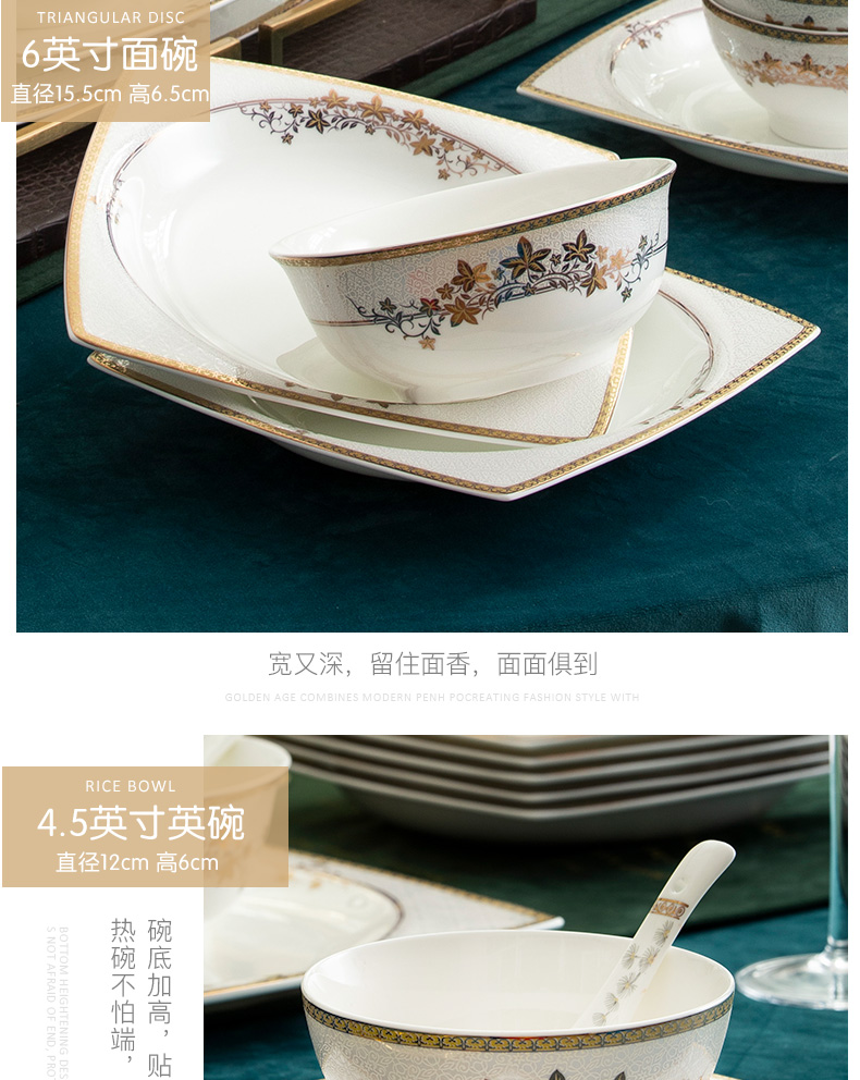 Orange leaf ipads porcelain tableware dishes suit household European - style jingdezhen ceramics European dishes chopsticks combination of stars