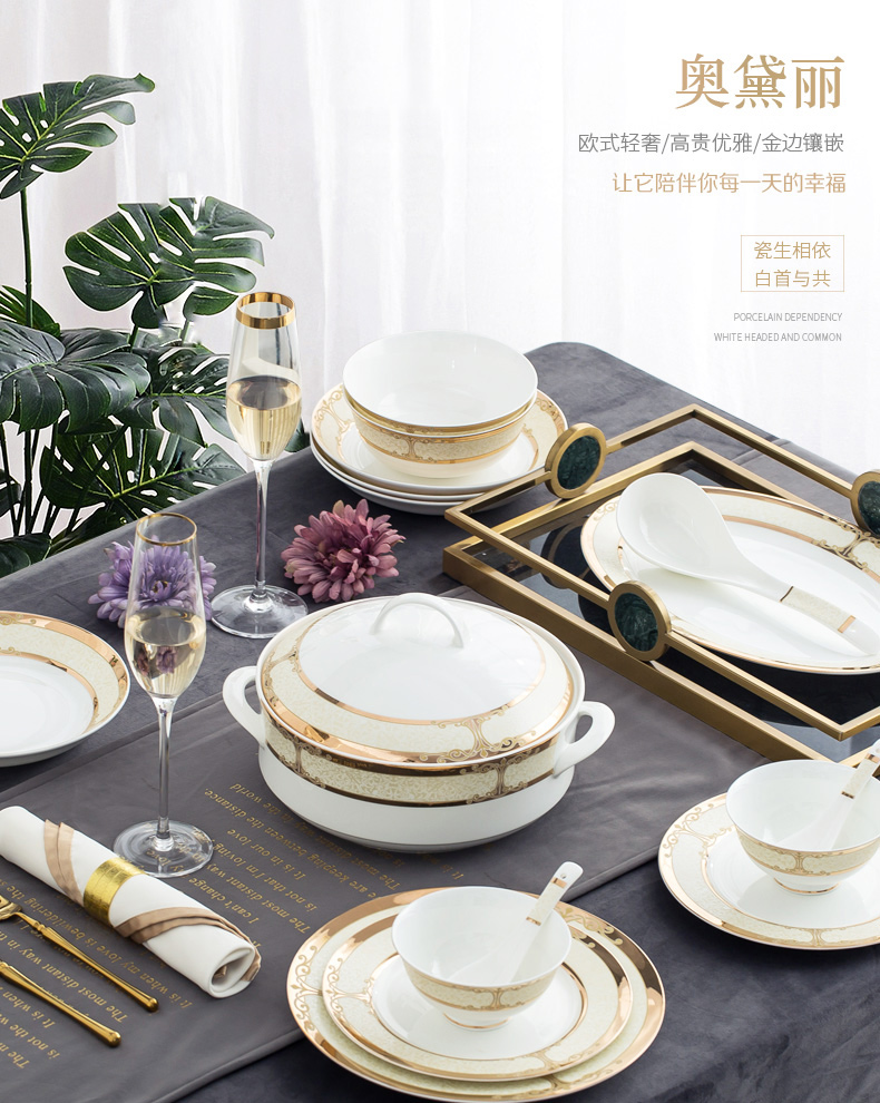 Orange leaf ipads porcelain tableware dishes suit household European contracted Audrey jingdezhen ceramic plate combination