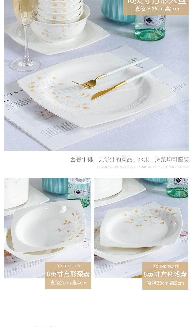 Orange leaf ipads porcelain tableware dishes suit Chinese dishes chopsticks combination contracted household European - style jingdezhen ceramics