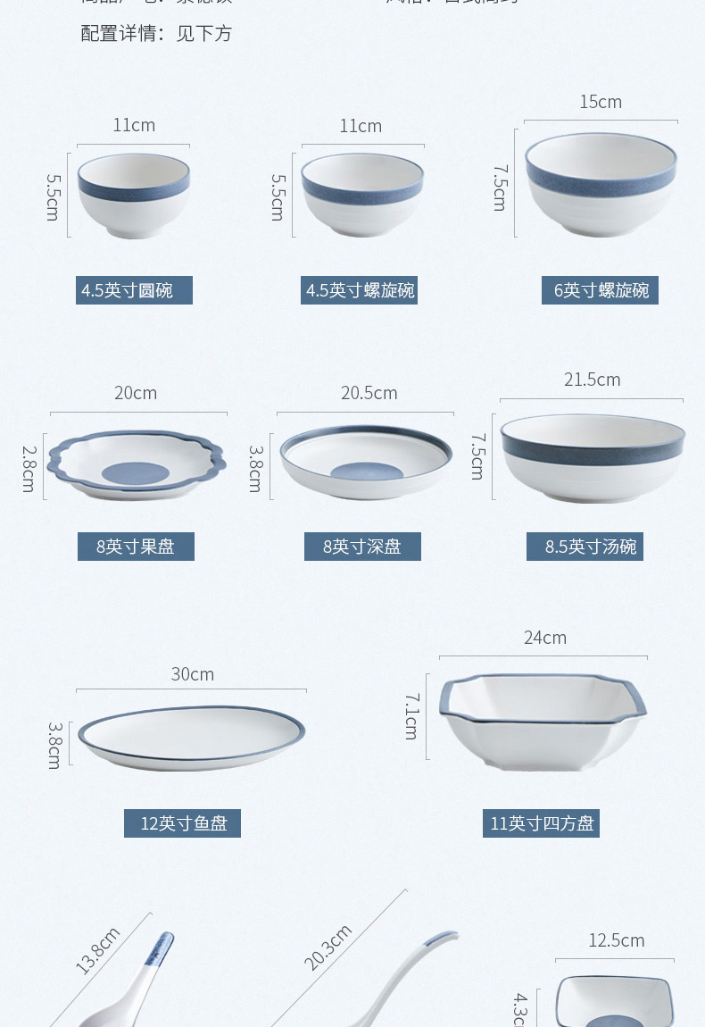 Orange leaf tableware Nordic contracted web celebrity ins dishes suit household Japanese - style meal plate ceramic bowl diy lambert