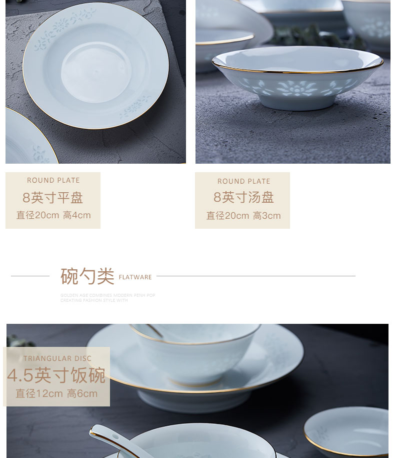 Orange leaf dishes suit home plate chopsticks tableware suit Chinese jade bowls bowl chopsticks pan contracted jingdezhen and exquisite