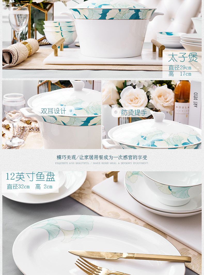 Orange leaf ipads porcelain tableware dishes suit Chinese style household European - style jingdezhen ceramics dishes combination of ginkgo biloba