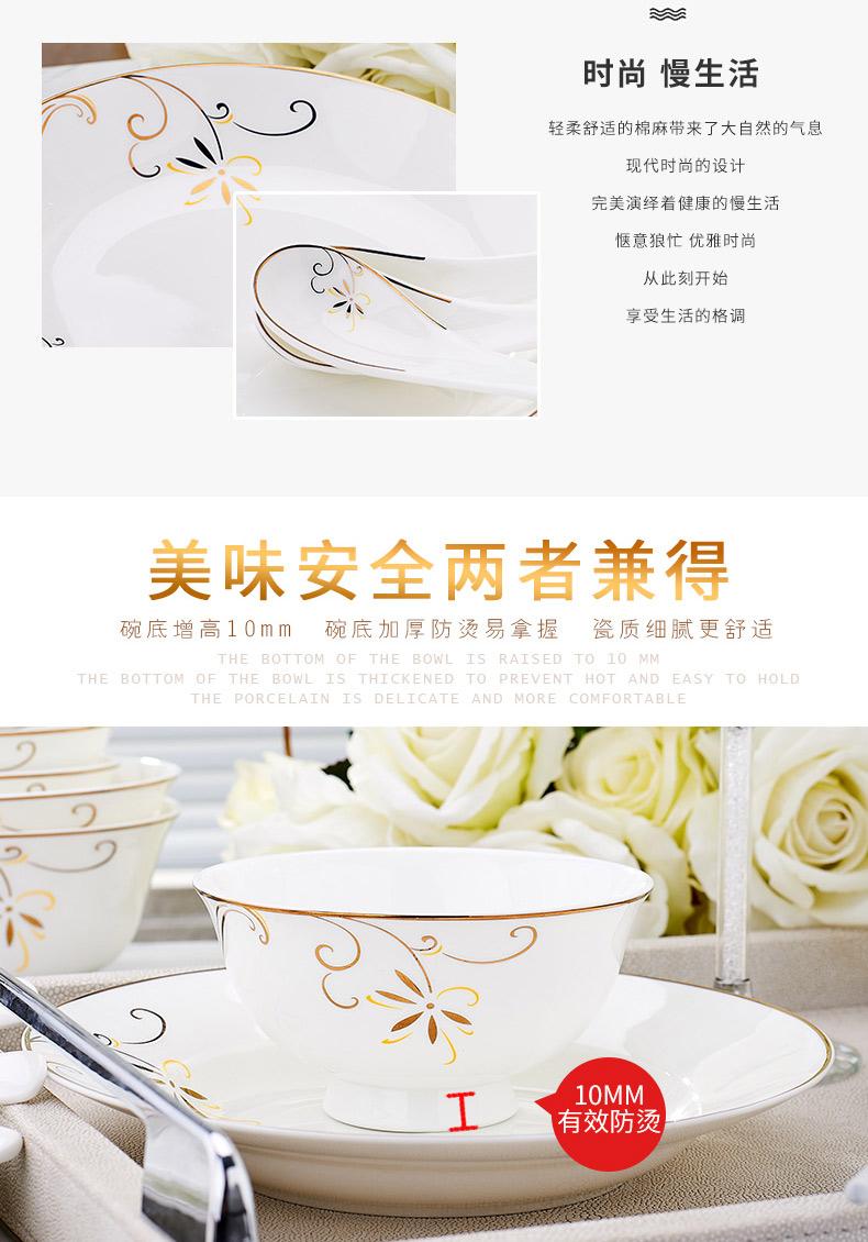 Orange leaf ipads porcelain tableware dishes suit household European dishes combine the wonderful Chinese jingdezhen ceramics