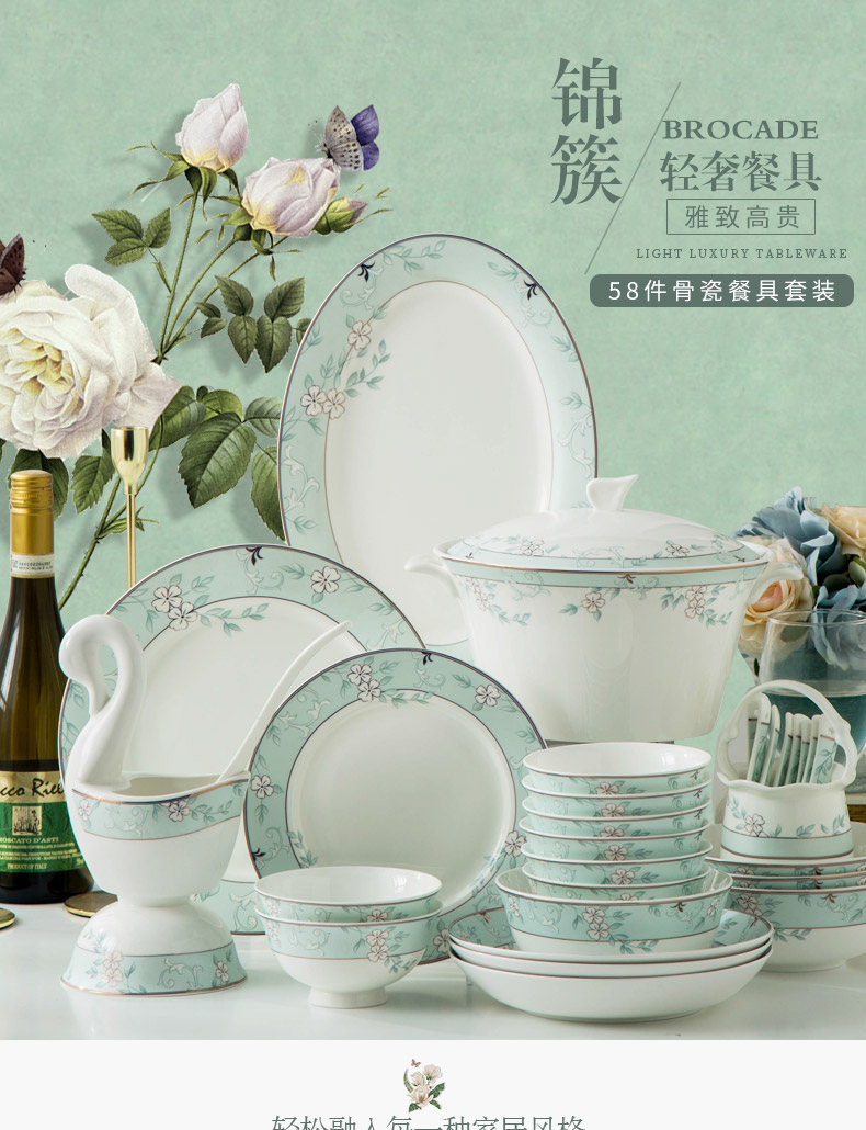 Orange leaf ipads porcelain tableware dishes suit household European jingdezhen ceramics dishes of the combination of Chinese style