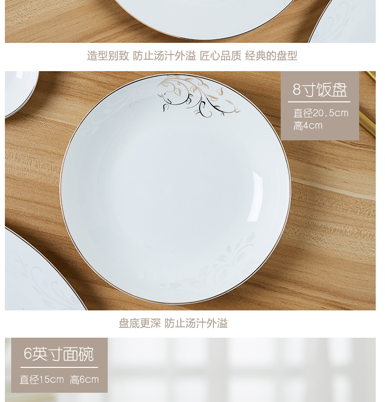 Orange leaf ipads porcelain tableware dishes suit Chinese style household European - style jingdezhen ceramics dishes combination along life