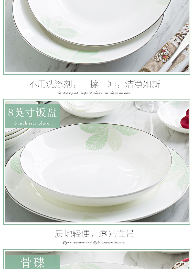 Orange leaf ipads porcelain tableware dishes suit household European - style Chinese dishes combination of jingdezhen ceramics fields