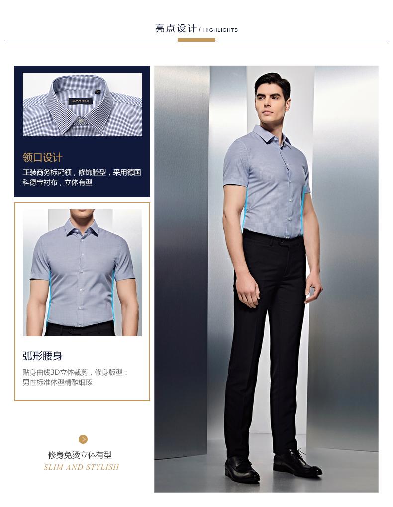 Ai Fan của nhà mùa hè mới cotton nam ngắn tay kẻ sọc lót jacquard áo Slim kinh doanh miễn phí ủi áo sơ mi  áo sơ mi nam tay ngắn