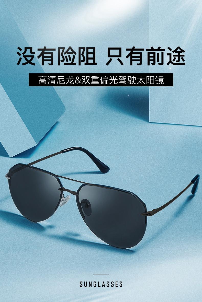 宝岛太阳眼镜男新款潮司机开车专用蛤蟆眼镜偏光驾驶镜男士太阳眼镜详细照片