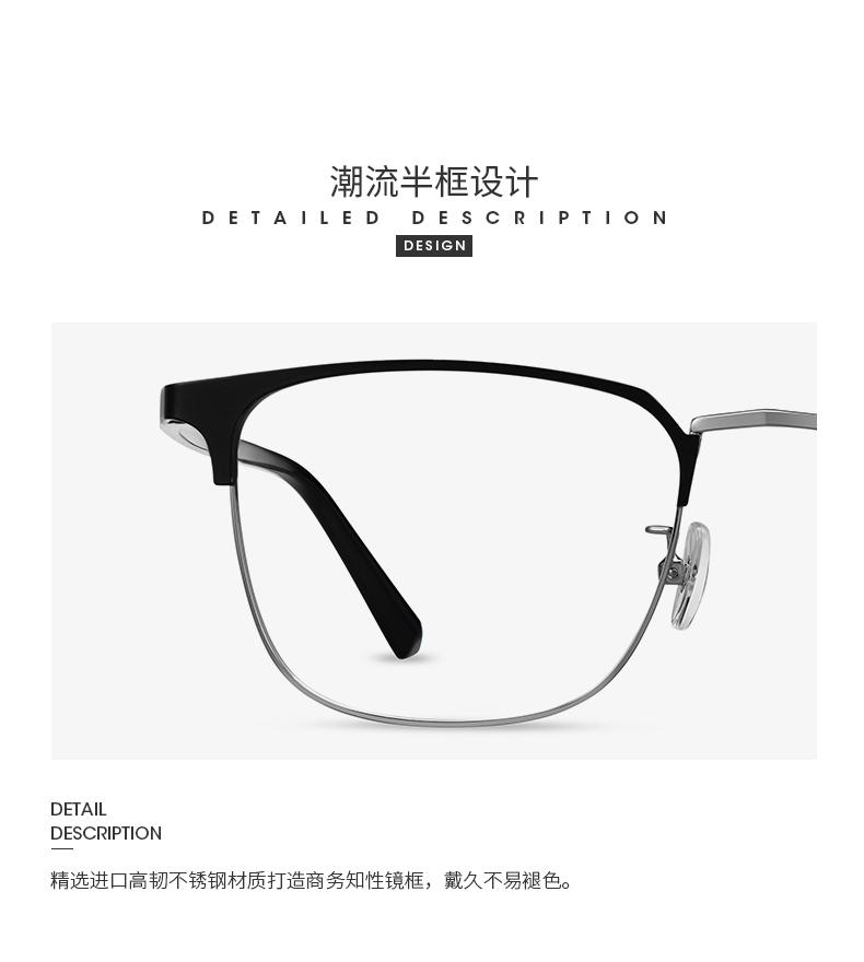 海伦凯勒 商务休闲眼镜框+1.60防蓝光镜片 图4
