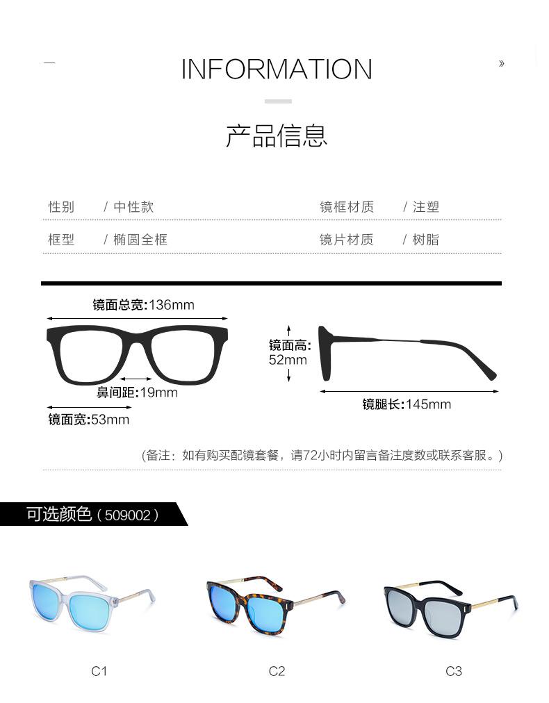 宝岛眼镜旗下 eyeplay 男女潮流偏光太阳镜 图1