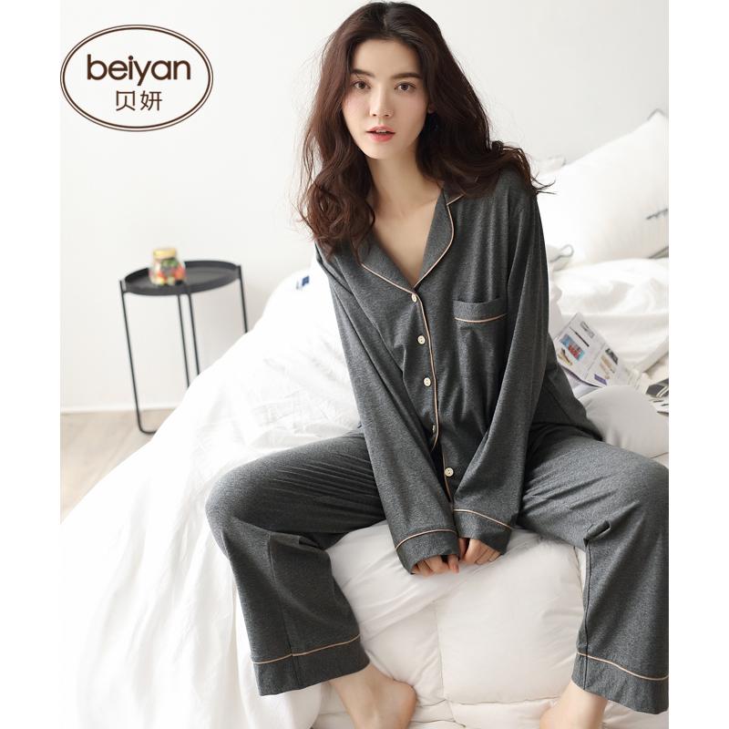 Beiyan Pyjama Nữ mùa thu dài tay áo thoải mái Cotton lỏng mặc nhà đơn giản Áo len màu đơn giản - Cha mẹ và con