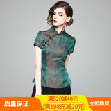 Mulberry Silk Stand Collar Button Chinese Style Improved Cheongsam Top Hanfu Tang Suit Silk Printed Short Chinese Style
