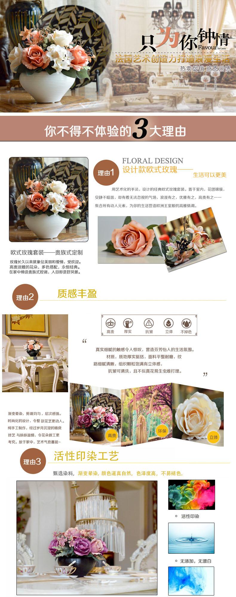 Semakan Semula European Artificial Flowers Suit Table Flower