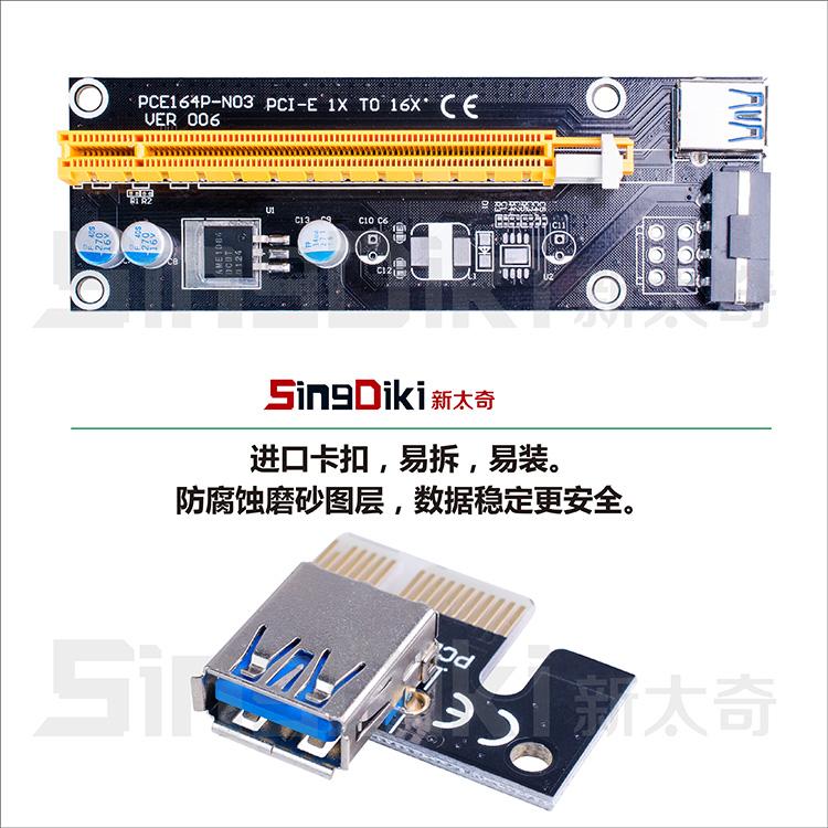 Адаптер Добыча линия PCI-е 1x до 16x свою очередь удлинительный кабель Рослости PCIe карту с USB 3. 0 Графический адаптер кабель 4pin выделенного