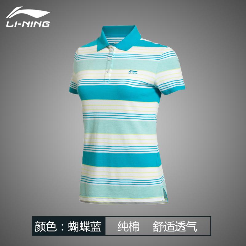 Li Ning ngắn tay của phụ nữ thể thao cuộc sống của phụ nữ ngắn tay áo polo APLJ578 QC ngắn tay t-shirt phụ nữ