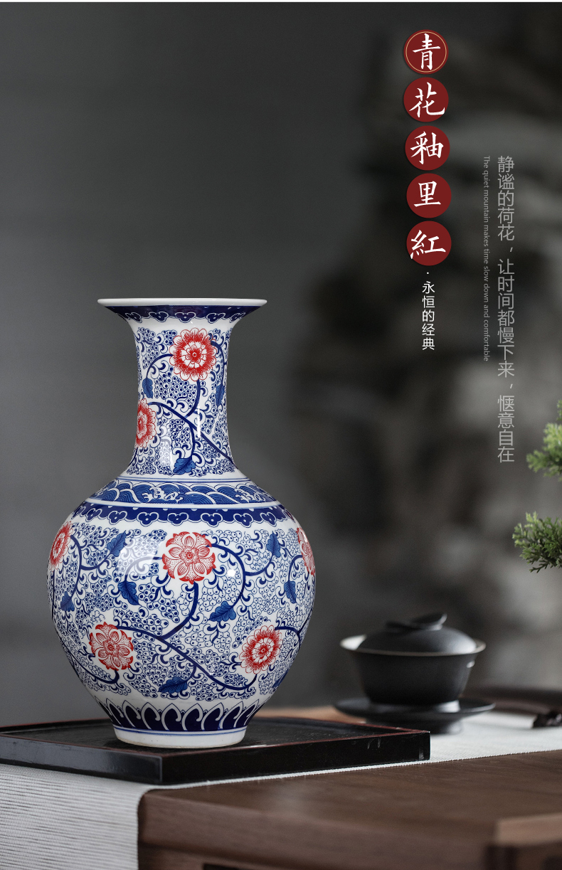 Jingdezhen blue and white ceramics youligong vases, flower arranging large Chinese style household furnishing articles, the sitting room porch decoration