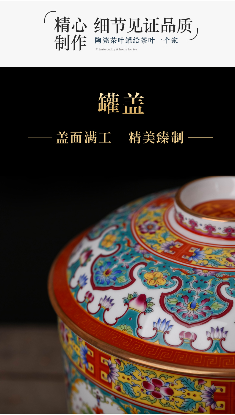 Jingdezhen ceramic colored enamel caddy fixings wake pu 'er tea cake jar with cover seal moisture large storage tank