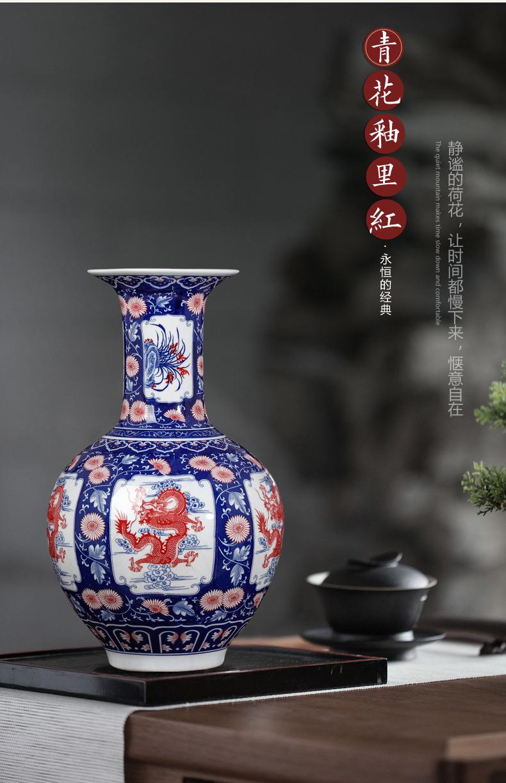 Jingdezhen ceramics imitation GuLongWen Chinese blue and white porcelain vases, flower arrangement sitting room porch home furnishing articles