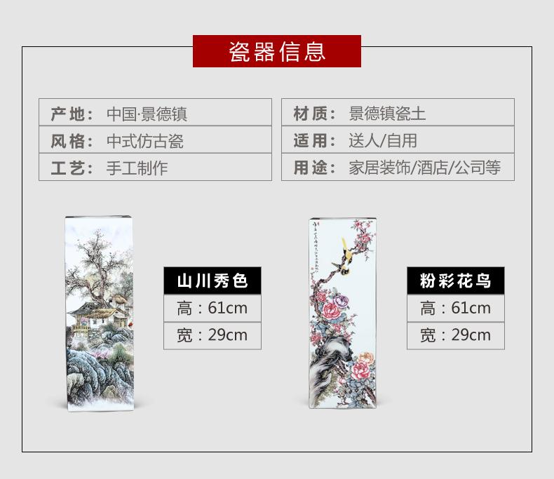 Jingdezhen ceramics powder enamel originality of large vases, large Chinese style porch sitting room home furnishing articles