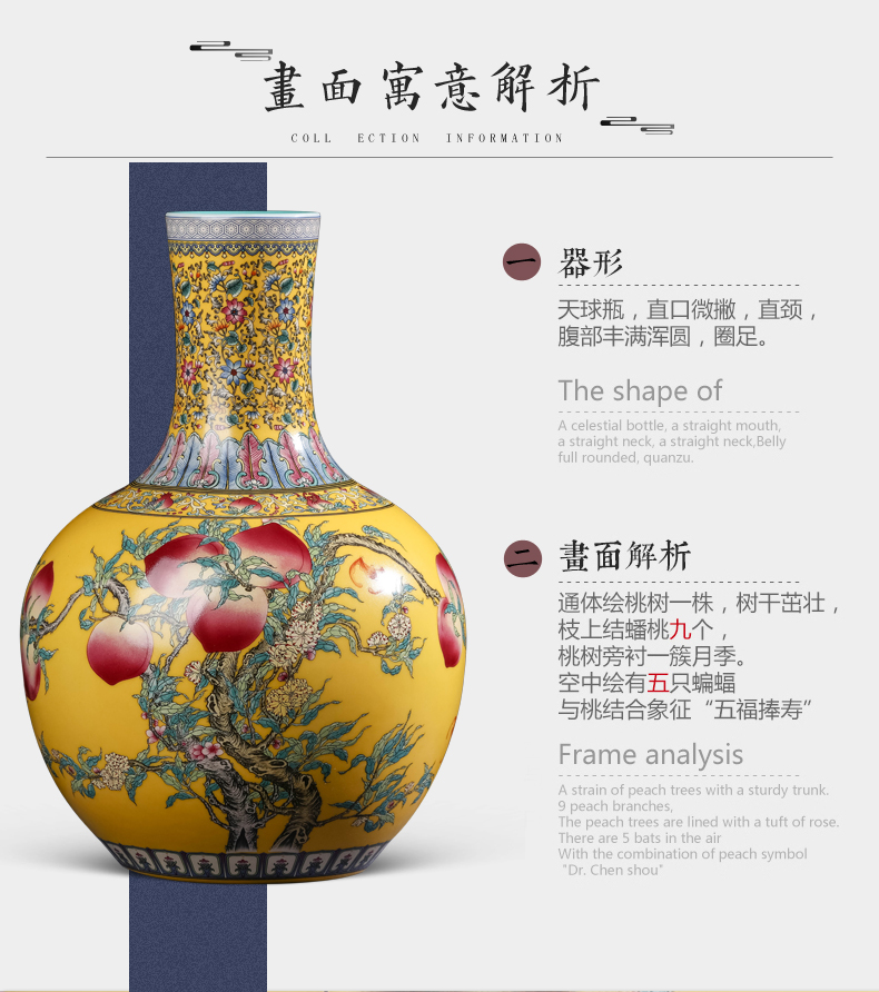Jingdezhen ceramics vase furnishing articles sitting room flower arranging yellow colored enamel tree Chinese style household ornaments
