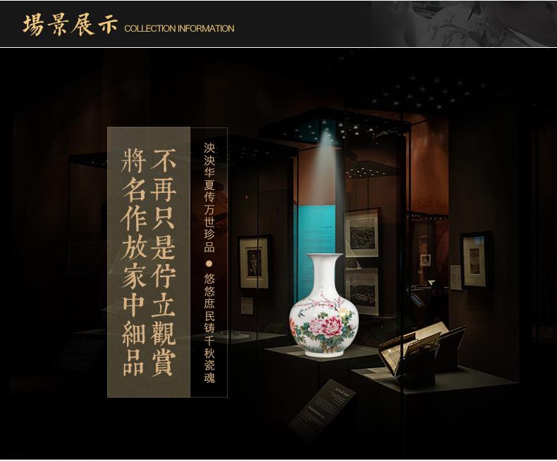 景德镇陶瓷器名家手绘粉彩花瓶插花大号中式客厅办公室装饰品摆件