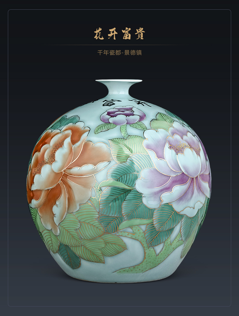 Jingdezhen ceramics famous hand - made paint vase office of new Chinese style household adornment handicraft furnishing articles