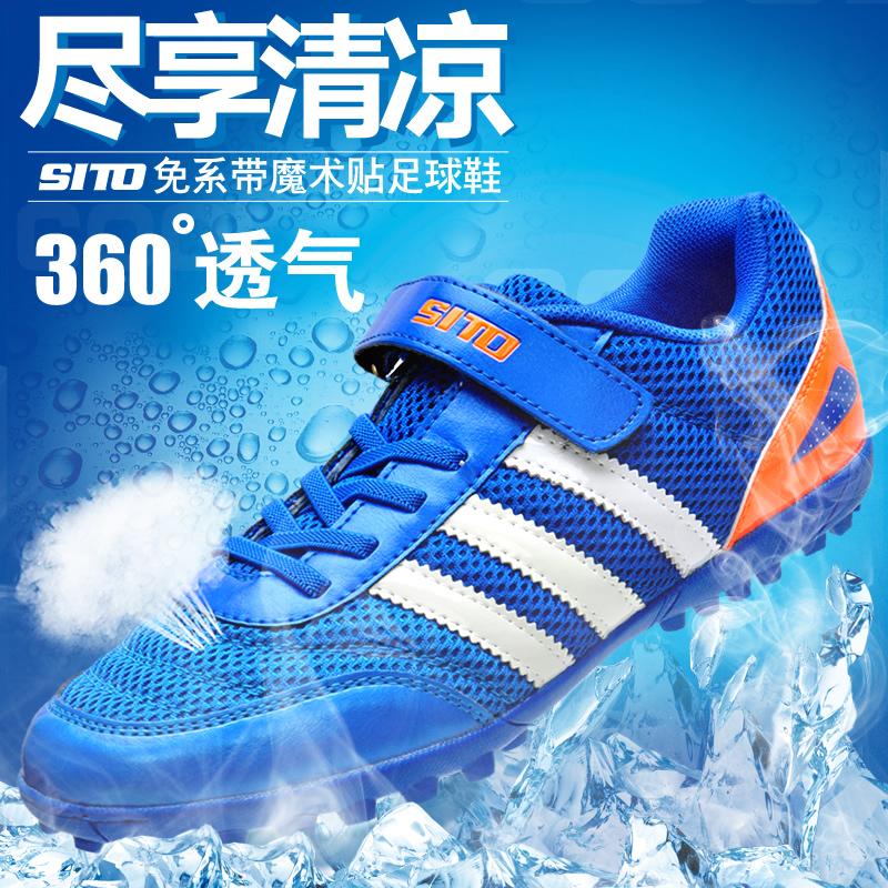 Giày bóng đá mùa hè thoáng khí nam và nữ gãy móng tay trẻ em lưới lưới bé trai tf Velcro giày đào tạo - Giày bóng đá