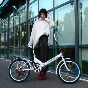 Велосипеды складные,  Сложить велосипед одиночная машина сверхлегкий портативный мини тип круглый переключение передач затухание 20 дюймовый 16 дюймовый мужской и женщины студент для взрослых, цена 2049 руб