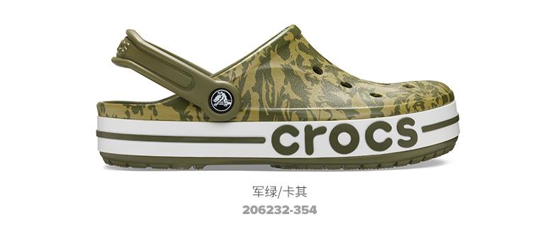 卡骆驰 Crocs 男女贝雅卡骆班 印花休闲沙滩鞋 Crostile树脂大底 图8