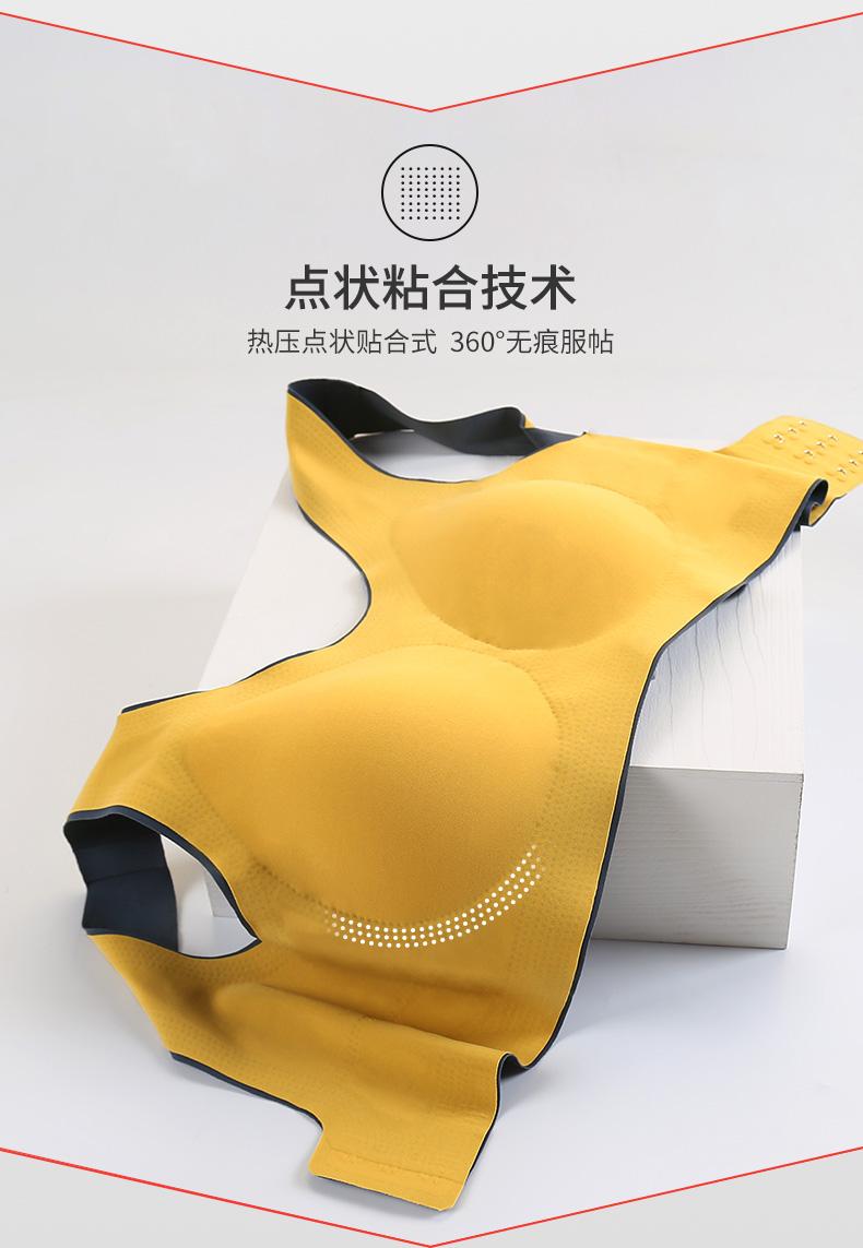 收副乳背心式无钢圈大码运动胸罩