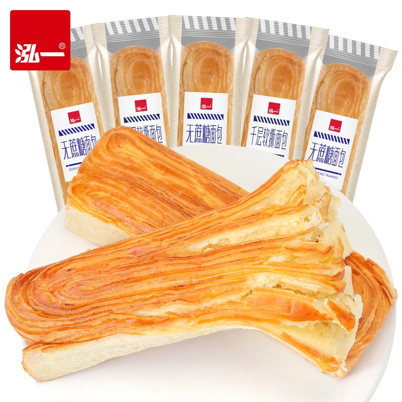 泓一千层手撕面包整箱早餐速食点心夜宵充饥零食小吃懒人休闲食品
