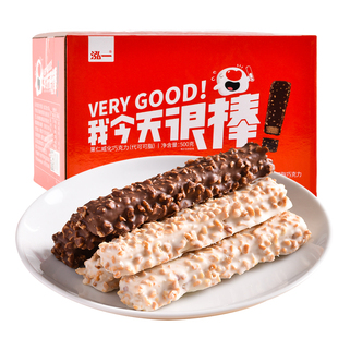 Hongyi chocolate nut sandwich biscuit 500g