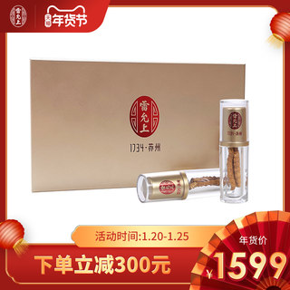 Lei Yun Shang Luo Cordyceps Summer Grass 8 bottles 6g gift box genuine nourishing products