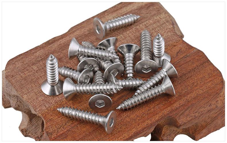 不锈钢平头内六角自攻螺丝沉头内六角螺丝木螺丝钉详细照片