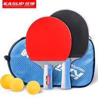 狂神乒乓球拍双拍 初学者乓乒两只装兵乓球拍成品拍ppq乒乓球球拍
